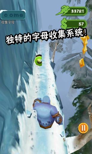 玩免費動作APP|下載雪山大冒险 app不用錢|硬是要APP