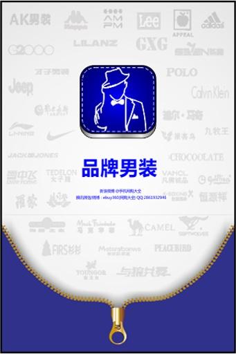 正式上線!apple iTunes App store「美安行動商務」(mtMobile)之 ...