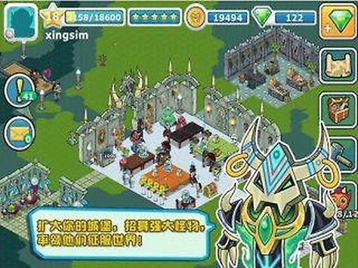 【免費模擬App】疯狂城堡-APP點子