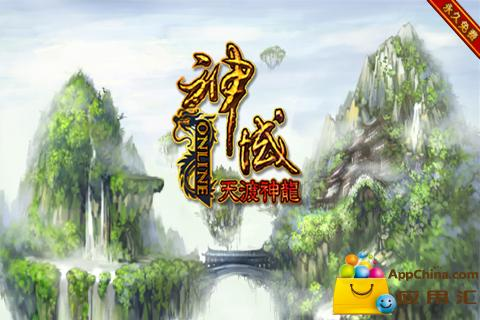 滷筍乾 @ 隨意食府 :: 隨意窩 Xuite日誌