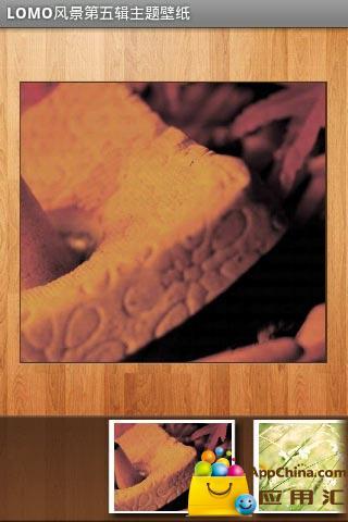 LOMO风景第五辑主题壁纸