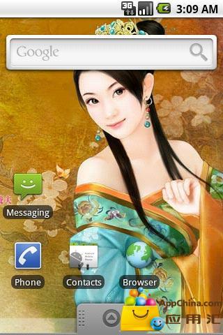 【免費工具App】沉鱼落雁美女第三辑主题壁纸-APP點子