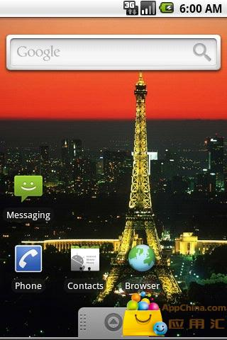 免費下載工具APP|城市夜景第四辑主题壁纸 app開箱文|APP開箱王