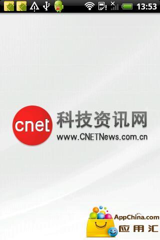 CNet科技資訊網