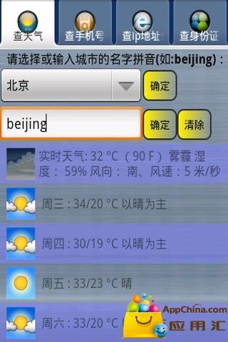 手寫memo app - 首頁 - 電腦王阿達的3C胡言亂語