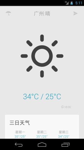 Love天气