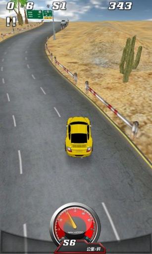 赛车弯道3D