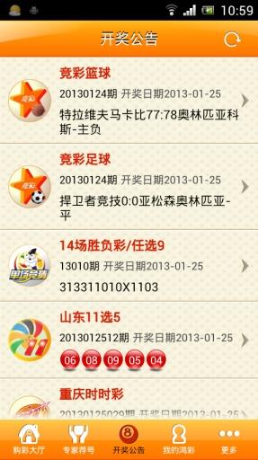 台灣蔬菜水果產季表[總整理] @ DoDoCook 開伙囉