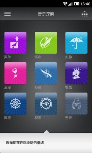 勤利設計顧問有限公司、社團法人中華產業協會