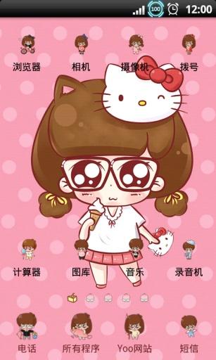 YOO主題-大眼女生和kitty