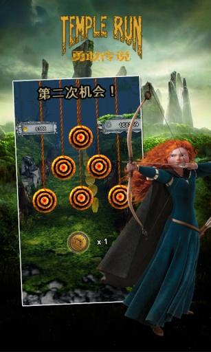 玩免費動作APP|下載神庙逃亡:勇敢传说国内版 app不用錢|硬是要APP