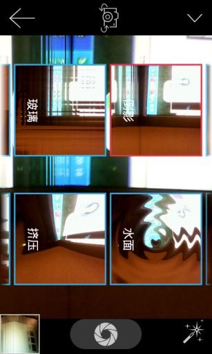 【免費攝影App】Up相机(变形篇)-APP點子