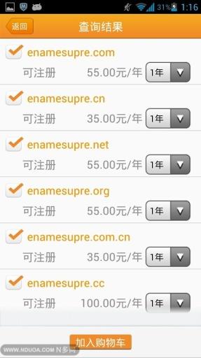 域名|玩工具App免費|玩APPs