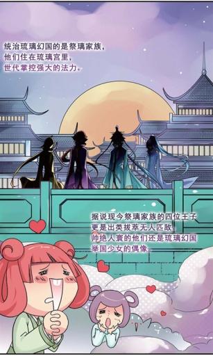 美型妖精大混战截图1
