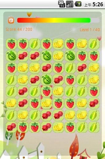 玩免費益智APP|下載水果对对碰 app不用錢|硬是要APP