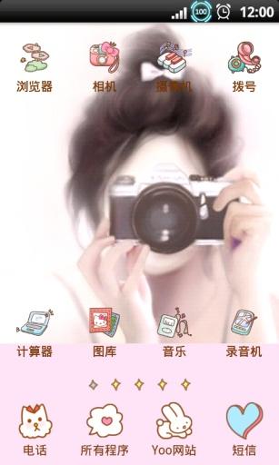 YOO主题-韩の梦幻女生