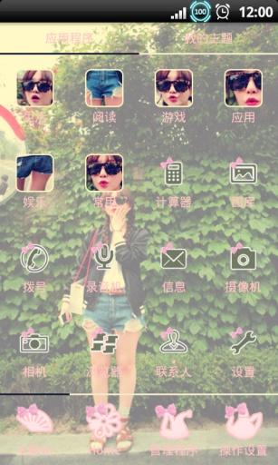 玩免費工具APP|下載YOO主题-金美娜 app不用錢|硬是要APP