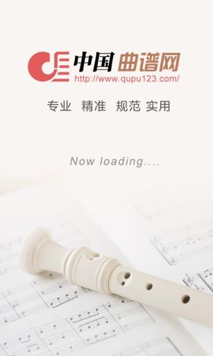 钢琴谱大全2.3 - Google Play Android 應用程式