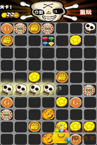 看球啦:欧洲杯时期球迷必备App_36氪