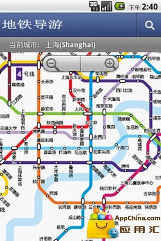 地铁导游 生活 App-愛順發玩APP