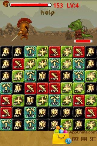 罗马勇士|玩策略App免費|玩APPs