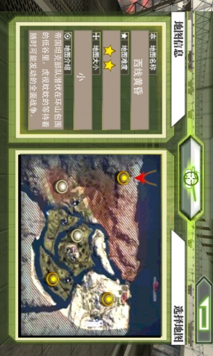 现代坦克截图3