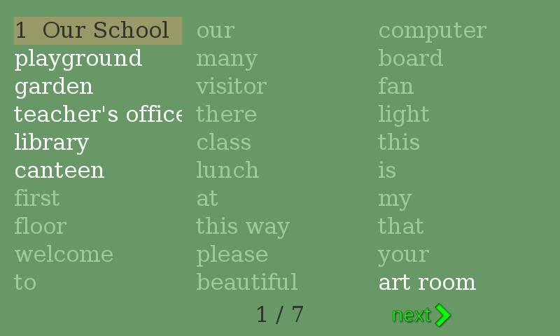 班級網頁 - Loxa 教育網