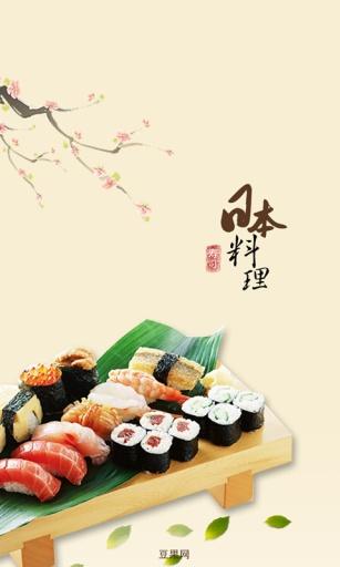 豆果日本料理