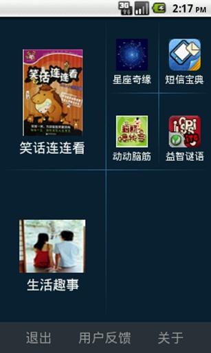Hangouts 完整報導- Engadget 中文版
