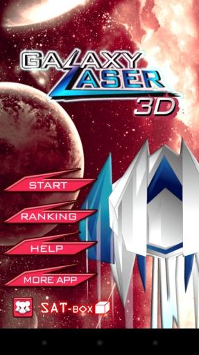 银河镭射3D