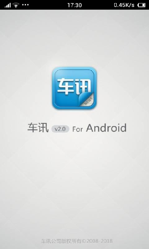 一手車訊Carnews on the App Store - iTunes - Apple