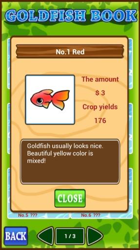趣味捞金鱼