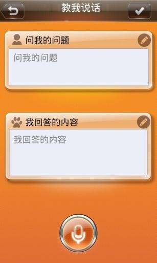 009-3D 生活 App-愛順發玩APP