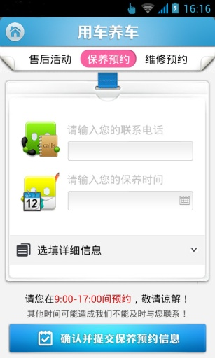 金昌现代|玩生活App免費|玩APPs