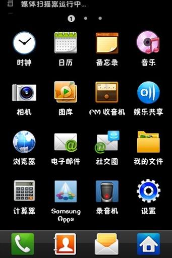 父母手機/ 平板借小朋友前必裝Android App 推薦- UNWIRE.HK