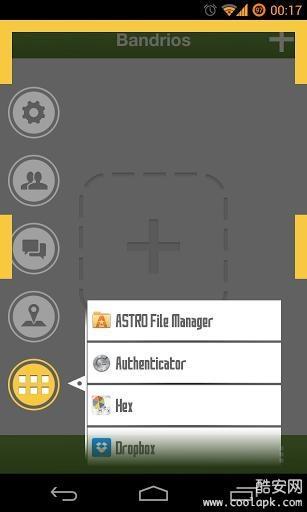 SAO Launcher截图3