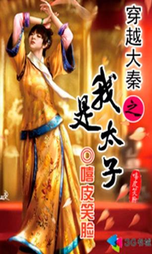 九品文學-中文小說在線閱讀