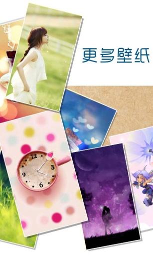 鱼眼镜头花朵动态壁纸 個人化 App-愛順發玩APP