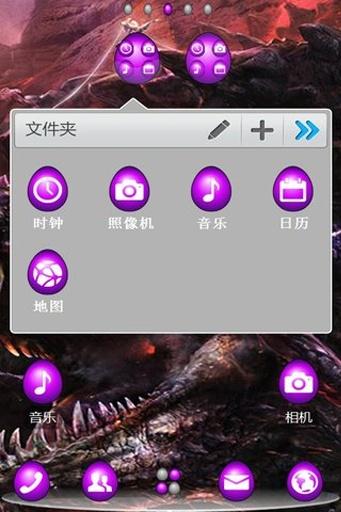 宝软3D主题-龙之毁灭 工具 App-癮科技App