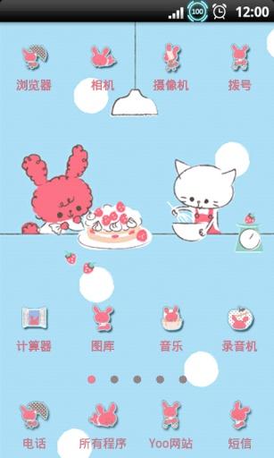 YOO主题-花菜小兔截图0