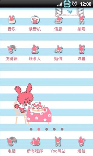 YOO主题-花菜小兔截图1