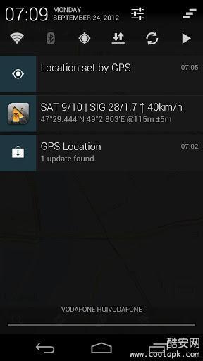 GPS状态:GPS Status截图1