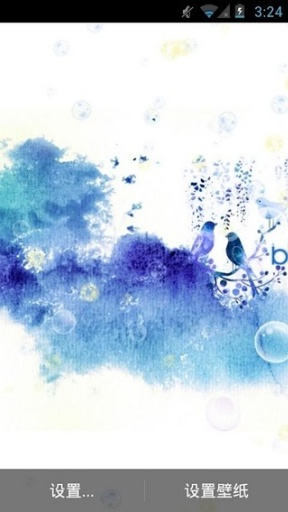 蓝色水墨画 动态壁纸安卓版下载 蓝色水墨画 动态壁纸 1.0手机版免费