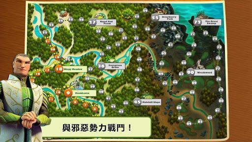 森林战士中文版截图3