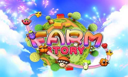 第9农场FarmStory