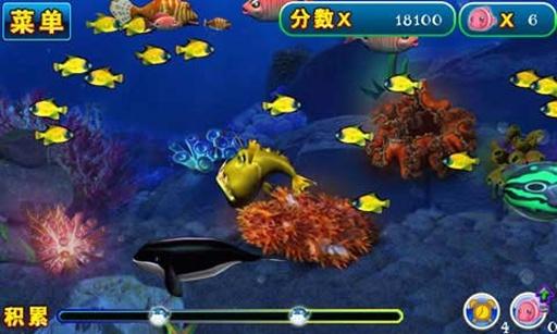 海底世界之大鱼吃小鱼下载_海底世界之大鱼吃小鱼安卓