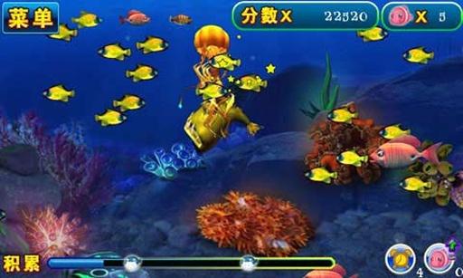 海底世界之大鱼吃小鱼截图4