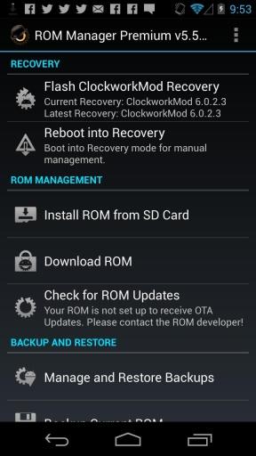 ROM管家截图0