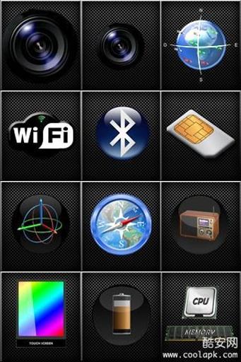 手機硬件檢測:Z-DeviceTest