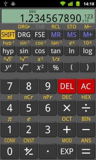 科学计算器截图7